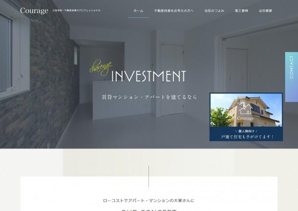 Screenshot_2018-08-30 株式会社クラージュ