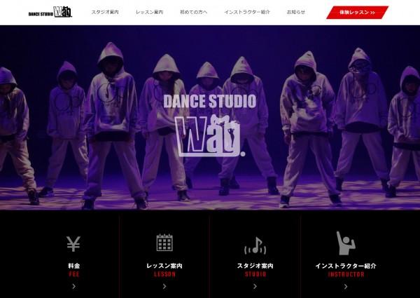 Screenshot_2018-08-30 一宮のダンススタジオWag (ワグ)