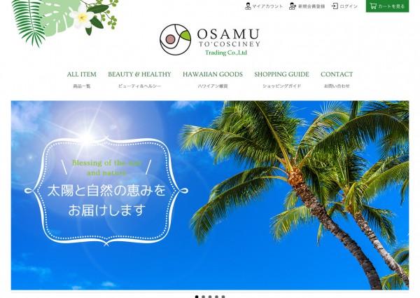 Screenshot_2019-07-30 オサムトコシンエー