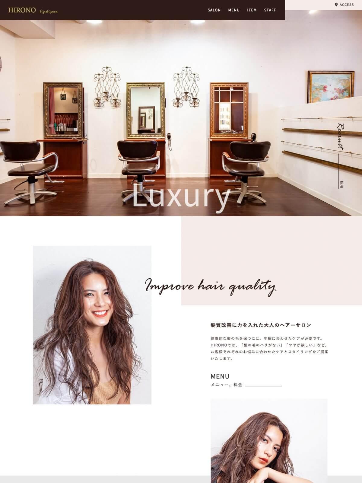 Hair Salon HIRONO higashiyama様